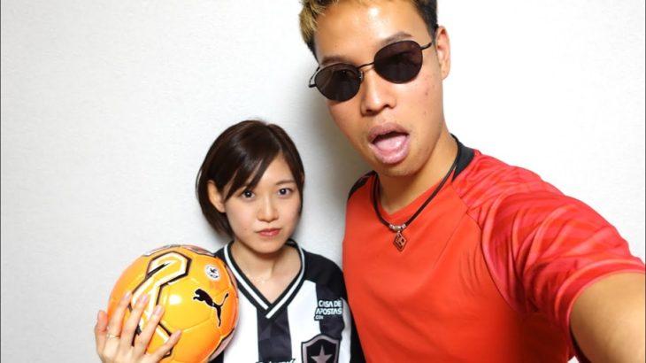 サッカー嫌いな嫁をサッカー好きにさせる#1