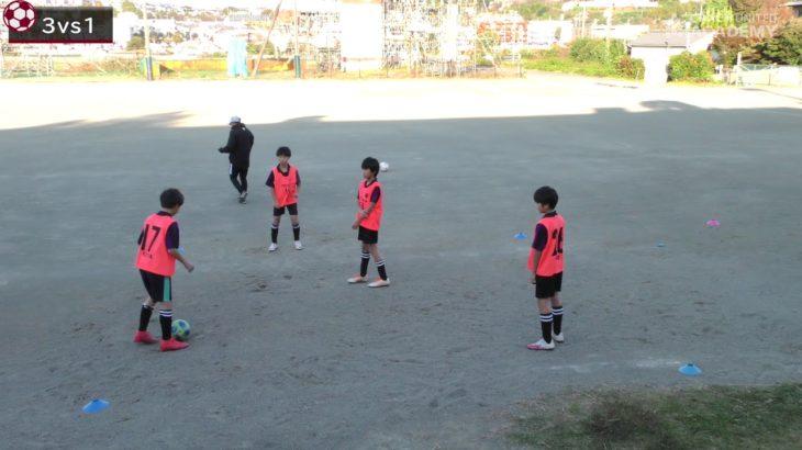 初めて指導するチームでサッカーの基本技術を教える練習法1
