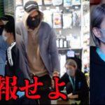 【ドッキリ】不審者がサッカーショップで1日中悩んで、変な商品買ったら店員ドン引き。
