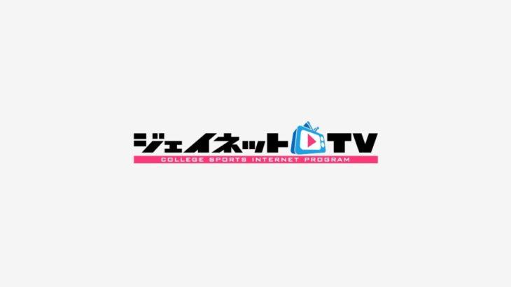 「アミノバイタル®」カップ2020 第9回関東大学サッカートーナメント大会
