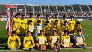 『激闘!高校サッカー~決勝の結果~』(2020年11月14日放送)』の特集