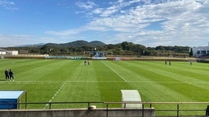 全国地域サッカーチャンピオンズリーグ2020大会 FC徳島 vs 福井ユナイテッドFC