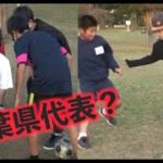 【公園旅#2】クラブチーム所属の13歳とガチサッカー対決やったら上手すぎた。後編