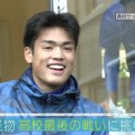 【高校サッカー】あすリート#318  樺山諒乃介(大阪・興国高)【あすリートチャンネル】