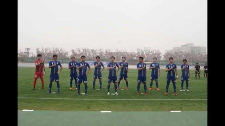 地域サッカーCL2020 ブリオベッカ浦安 vs沖縄SV