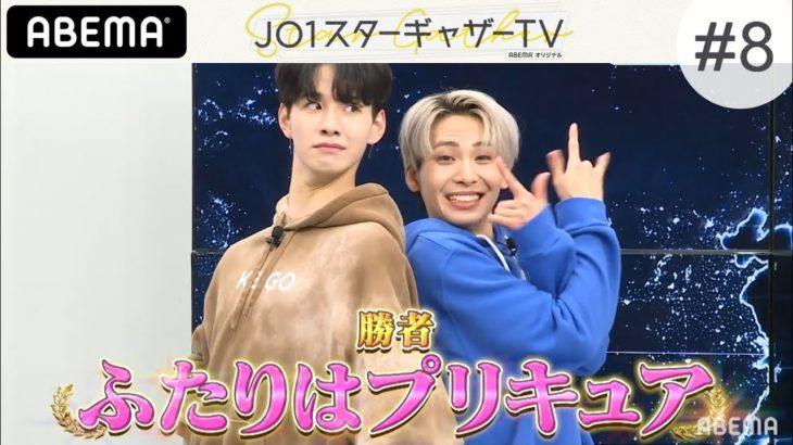 """【JO1】サッカー×卓球""""ヘディス""""で大白熱!!!!!"""