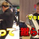 【衝撃】サッカー VS 元キックボクサー!キック力対決!