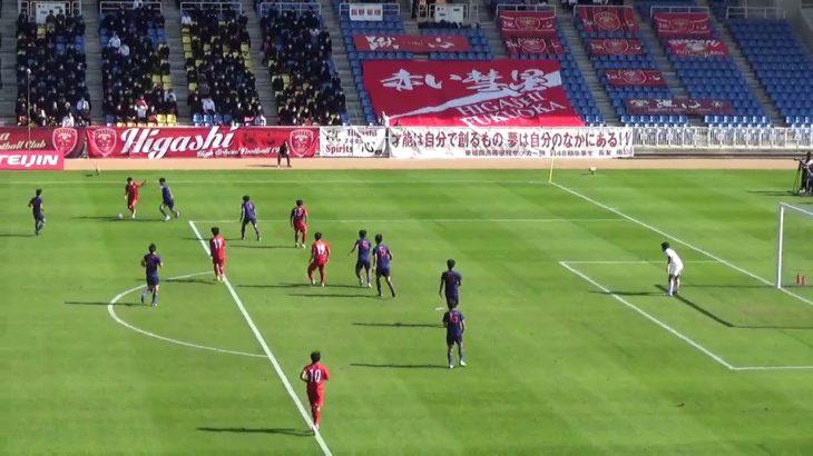 【決勝ゴール!!】東福岡VS九国大 高校サッカー選手権福岡決勝