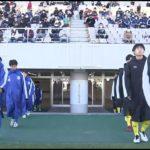 第99回全国高校サッカー選手権長野県大会 準決勝第2試合 ハイライト