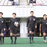 第99回全国高校サッカー選手権長野県大会 準決勝第1試合 ハイライト