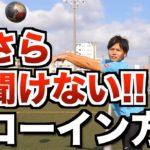【サッカー】もう失敗しない!スローインの方法と試合を有利にする投げ方