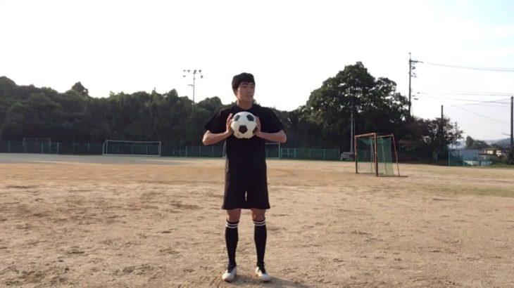 【愛顔アオハル杯】弓削高校 サッカー部 取れるもんなら取ってみろ!