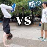 【本気出した】最強サッカー部 vs ジェームズ