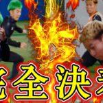 【サッカー】マキヒカvs梅谷!!遂に決着!!大接戦の末に勝利を掴むのはどっちだ!?
