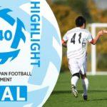 【決勝ハイライト】兵庫サッカークラブ vs. 横浜シニア|JFA 第8回全日本O-40サッカー大会