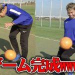 【サッカー】世界3位と10位のリフティングゲーム紹介します!