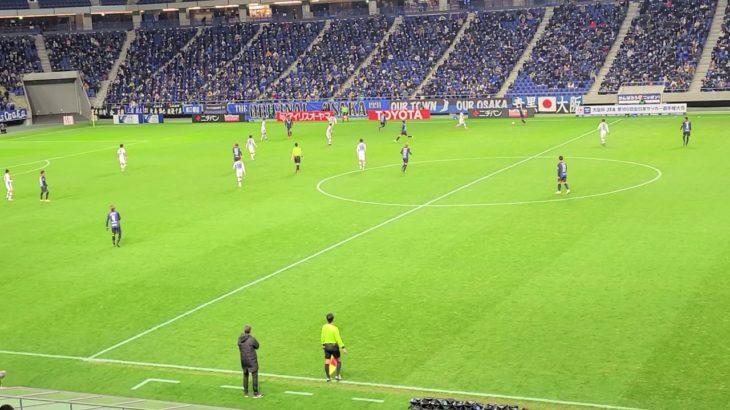 第100回天皇杯サッカー選手権 準決勝 ガンバ大阪vs徳島ヴォルティス 交代出場の福田、出て直ぐに結果出す。パトリックのスルーパスに抜け出しキーパーと1対1を確実に決める! 2-0