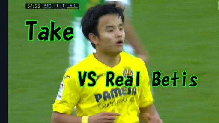 【サッカー】久保、2試合目のリーグ戦スタメン。ゴール前惜しい飛び込みも