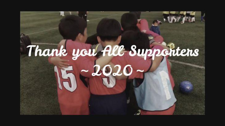 住吉大社サッカークラブ2020
