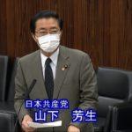 サッカーくじ バスケ・単一試合導入案 反対 2020.12.1