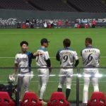 20201206 サッカースタイルの札幌ドームが気になってしょうがない近藤健介と大田泰示