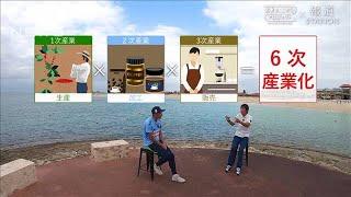 サッカー×コーヒー栽培 高原直泰にゴン中山が聞く【未来をここから】【オンエア版】(2020年12月11日)