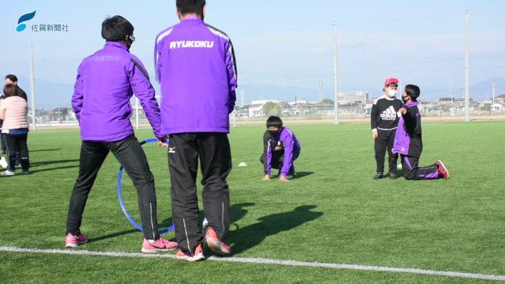 龍谷高と盲学校がブラインドサッカーで交流(2020年12月7日)