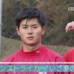 【高校サッカー】あすリート#324  神田拓海(履正社高校)【あすリートチャンネル】