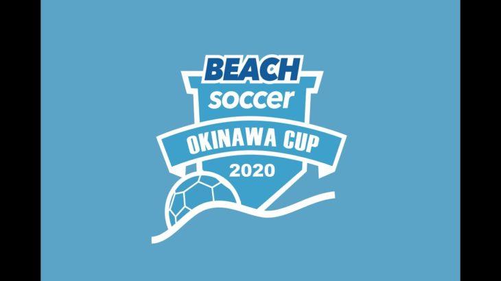 第4回ビーチサッカー沖縄カップ supported by sfida [1日目]