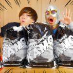 総額4万円以上…。KAMOの福袋全種類買ってみた!!!!