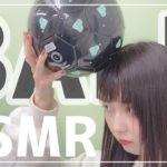 【快眠ASMR】サッカーボールをTappingしてみました*【音フェチ】