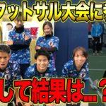 激カワサッカー女子がメンバー入り!男女MIXの大会で大暴れ!?