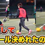 【サッカーVLOG】今年最後の動画です!フットサルの試合でゴールラッシュしました!!