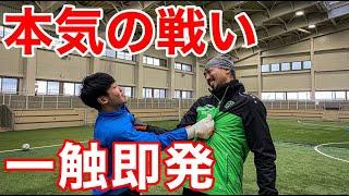 【サッカーVLOG】初コラボ!早起き大学サッカー部とシュート対決!