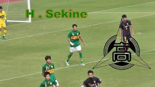 【What a Wonderful Player!!!】関根大輝選手(静岡学園高校 サッカー部)ボールタッチ集