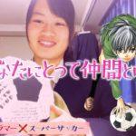 【みんなとサッカーができてよかった】高校女子サッカー女王のキャプテンが仲間と挑む、最後の冬