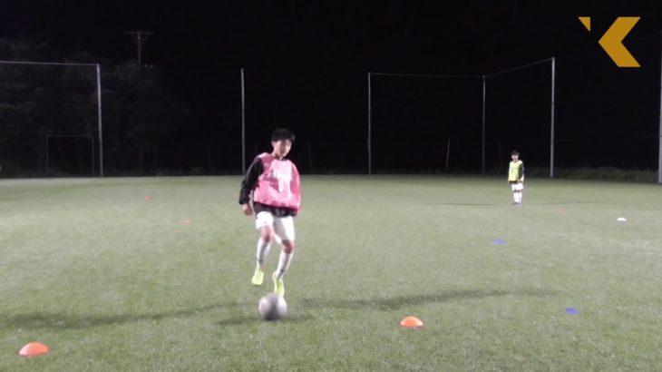 【エコノメソッド】ターンとドリブルの自主練メニュー/サッカー個人戦術の原理原則