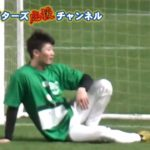 【ファンフェス】子供のように無邪気にサッカーを楽しむ西川遥輝【ファイターズ】
