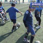運動機能障害を抱える子どもたちがサッカー体験会(静岡県)