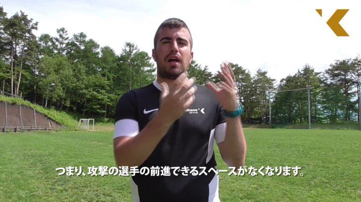 【エコノメソッド】ターンのコンセプト/サッカー個人戦術の原理原則