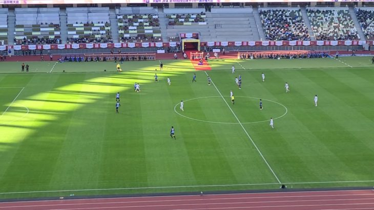 第100回天皇杯サッカー選手権決勝 川崎フロンターレvsガンバ大阪 左FKからヘディング決まるも完全なオフサイド!