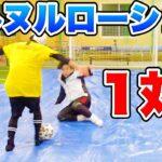 【実験】ローションの上で1対1成立しない説!!!!!!!【サッカー】