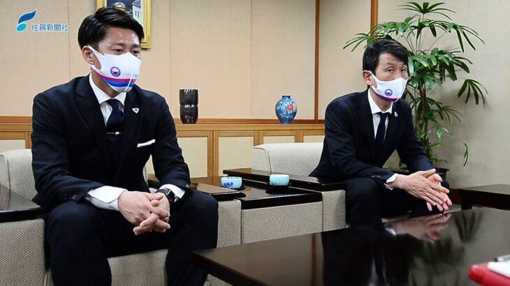 サッカー・J1サガン鳥栖の金監督と豊田選手来社(2021年1月21日)