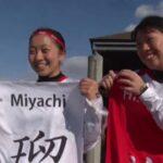 第29回全日本高校女子サッカー選手権