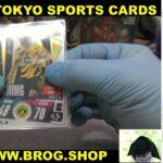 #よいち BGBPB サッカー 2020 TOPPS MATCH ATTAX BOX BREAKS BROG水道橋店 トップスジャパン トレカ開封動画 SOCCER CARD UEFA