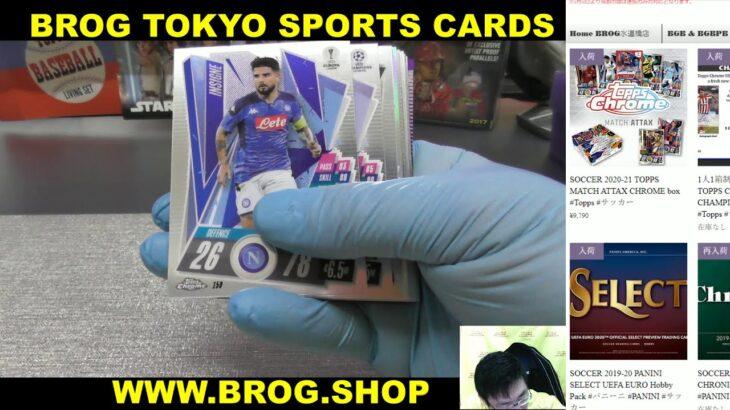#三日月 BGBPB サッカー 2020 TOPPS MATCH ATTAX BOX BREAKS BROG水道橋店 トップスジャパン トレカ開封動画 SOCCER CARD UEFA
