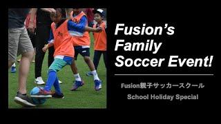 [Fusion Soccer School]Family Soccer Event 28 Dec 2020 親子サッカーイベント