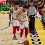 【NBA 2K21 PS5】#46 カリーまでサッカーに目覚めたw 試合中にPS5の入荷通知が来てテンパるw【マイキャリア】
