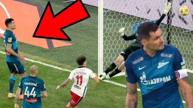 【サッカー】世界が驚愕したオウンゴールTOP7