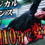 【身体能力UP】サッカー選手に必要な能力をつけるトレーニング方法を大公開します